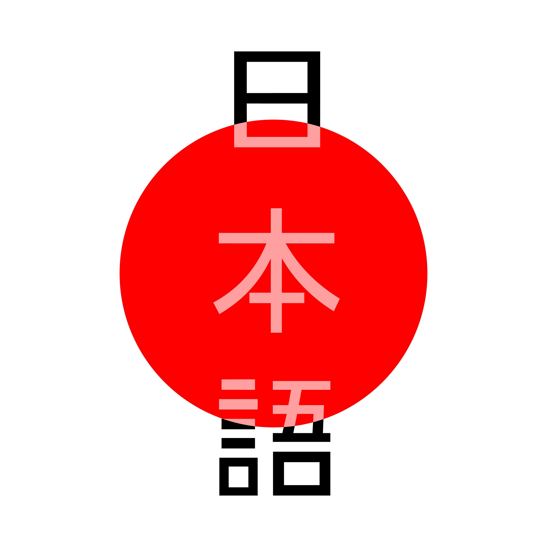 Cover art for playlist 'jap'
